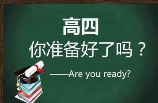 """高考复读,最忌讳""""三件事"""",摊上一件都可能无缘大学!"""