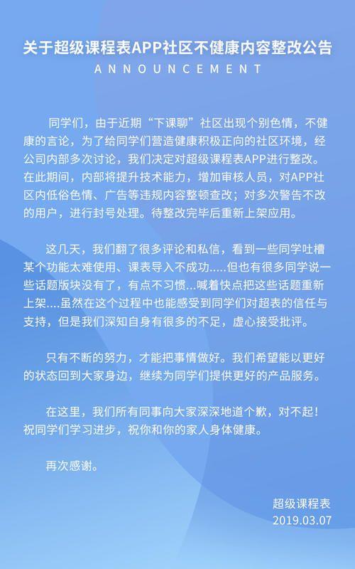 """""""个人征信现侮辱性字眼""""事件引热议 北京银保监局回应"""