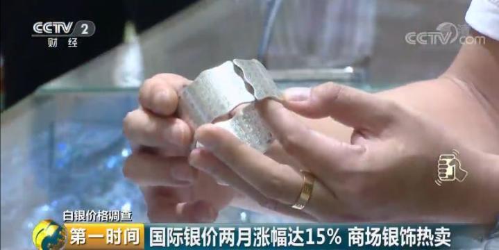 仅次于黄金的贵金属,价格飙涨近15%!商场销售热火朝天,现在该出手吗?