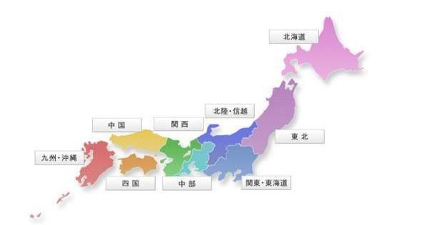 世界上还有个地方叫中国,模仿大唐文化,用中国名称