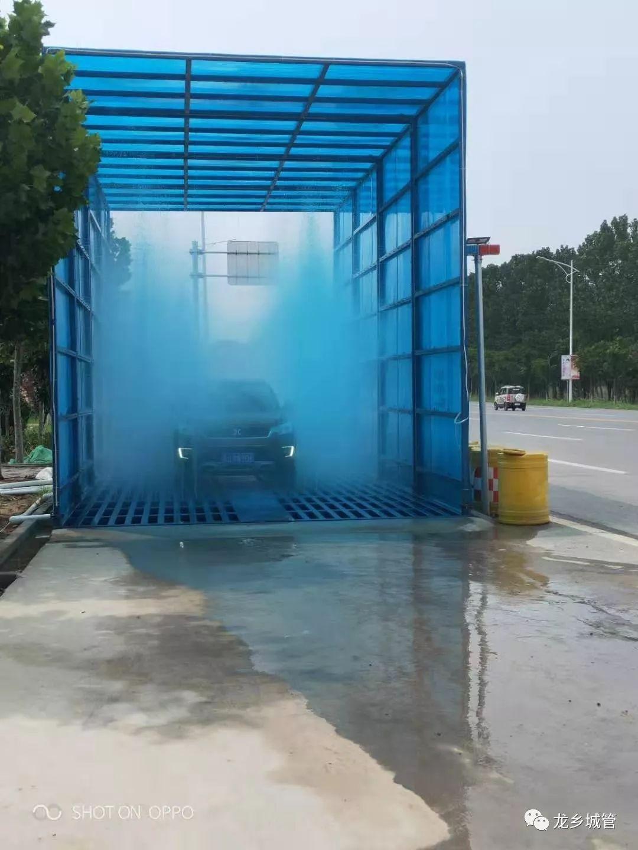 【关注】好消息!濮阳县7个车辆自动冲洗站点免费向市民开放