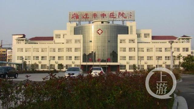 不退股就停发绩效和工资,江苏宿迁中医院让职工强制退股引争议