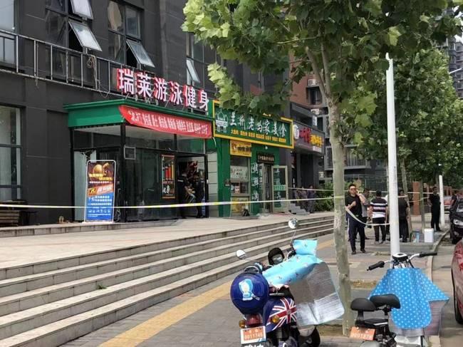 北京房山区生态环境局:游泳馆工作人员违规操作致氯气泄漏