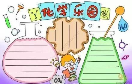 这7类手抄报暑假都得做,快为孩子收藏!