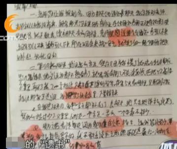 13岁女孩学校回来后服毒 留下遗书 女孩称:她说给我最后一次机会