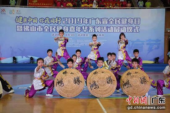2019年广东省全民健身日在佛山南海启动