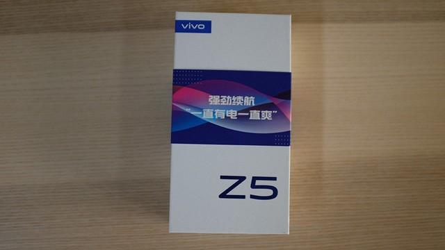 vivo Z5首发开箱上手 给你三点购买理由
