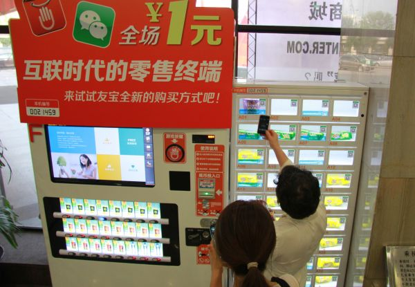 因为移动支付,这家日企在中国发现新商机