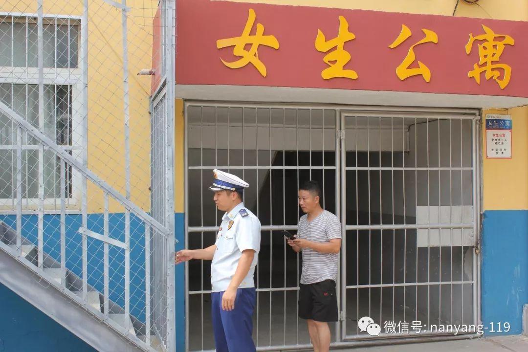 南阳支队开展暑期消防安全专项行动