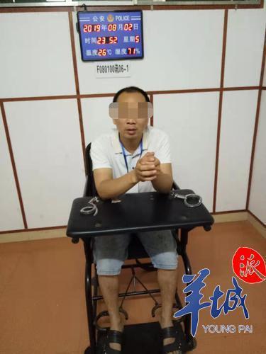 <b>吃西瓜感染H7N9病毒?韶关仁化一男子散布谣言被拘留</b>