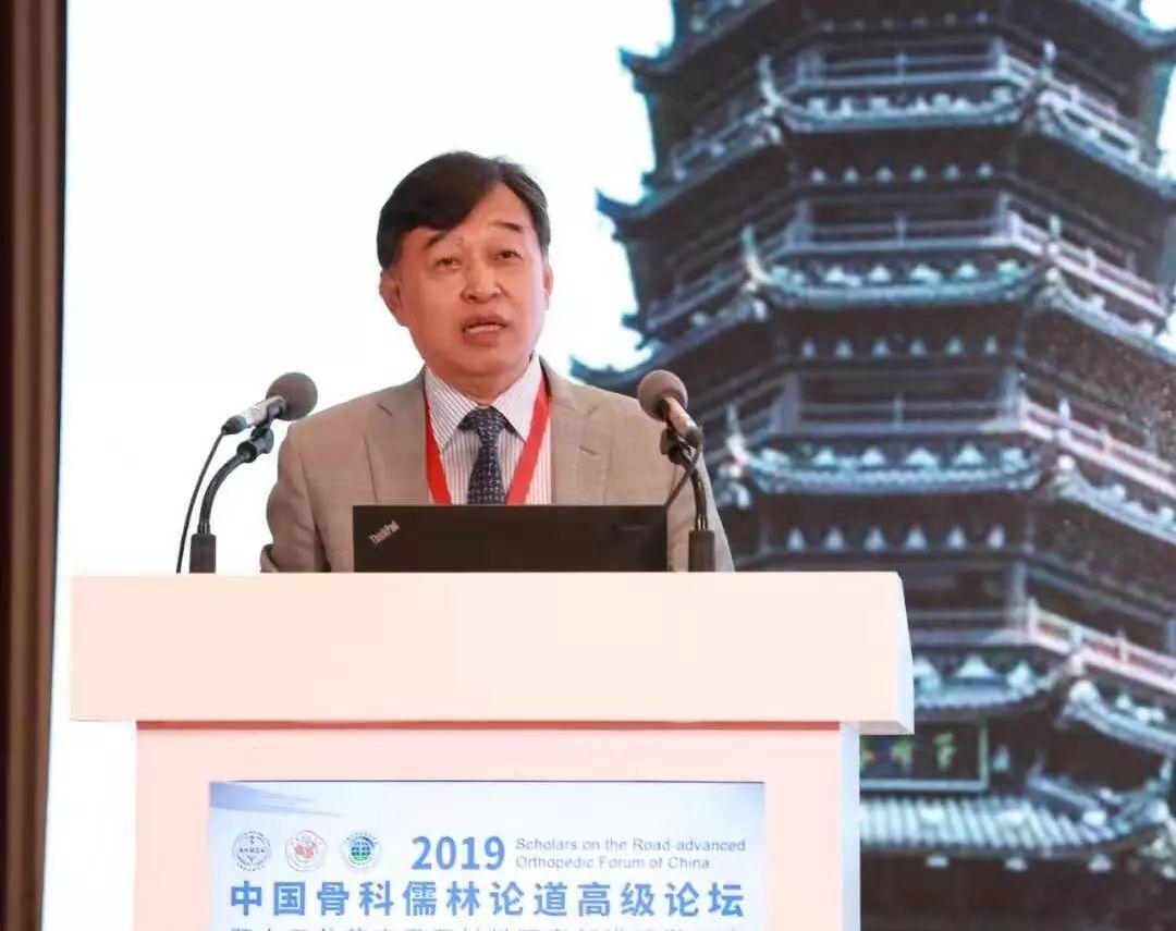 情系儒乡 共享盛会——2019中国骨科儒林论道高级论坛
