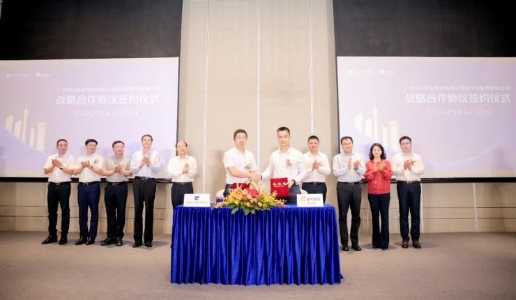 华润置地与广州珠江实业集团签署战略合作协议