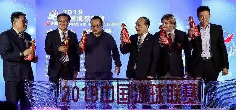 中国冰球联赛正式创立!首届比赛将设三站赛事