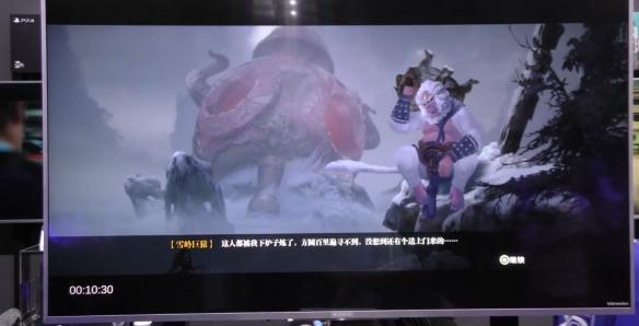 CJ19:Bilibili发行PS4新作《斩妖行》实机演示公开
