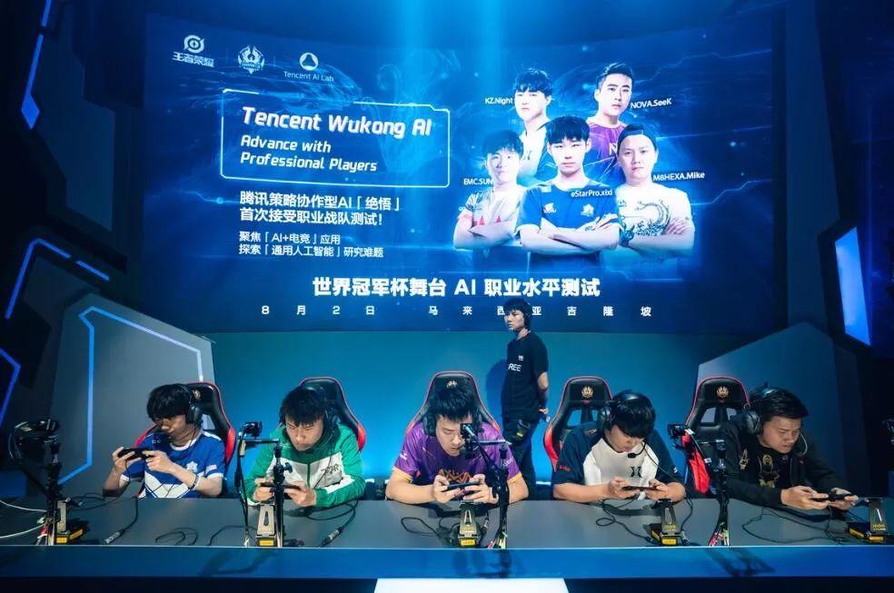 腾讯 AI「绝悟」KPL 击败职业玩家联队,晋升王者荣耀电竞职业水平