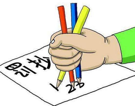 教师惩戒权定了!可是如何惩戒,教师犯难了,该怎么办?