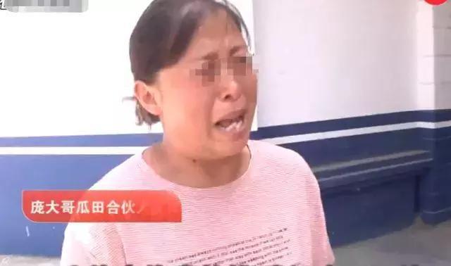 """西瓜被偷还要倒赔小偷300元?瓜农委屈哭诉:""""小偷来偷我的西瓜,我还倒赔300块钱,你说我亏不亏?"""""""
