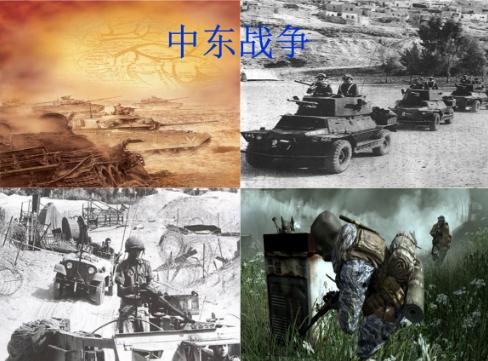 大国突然不宣而战越线开火!摧毁62处军事目标,造成2千人伤亡