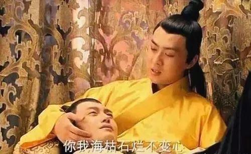 如何看待汉哀帝的爱情?