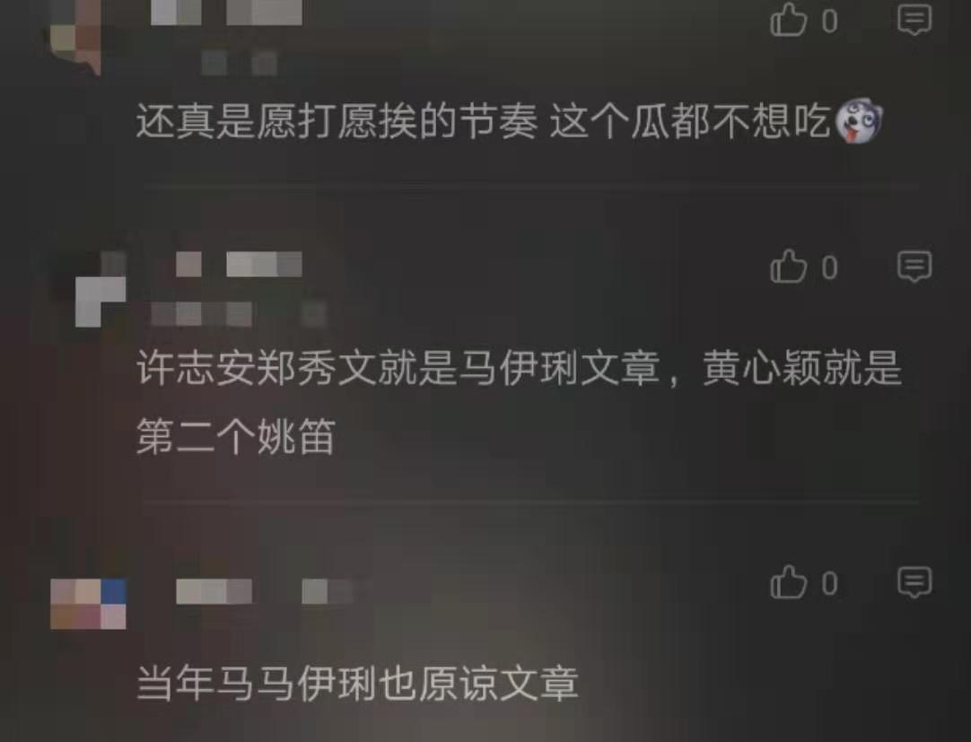 许志安郑秀文牵手同游英国,网友:会不会是第二个马伊�P?