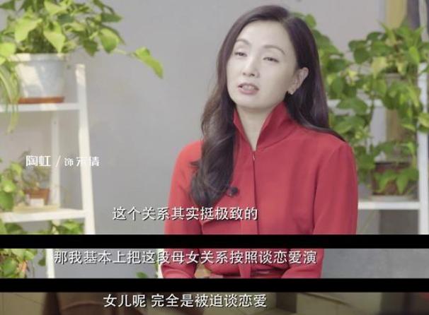 <b>《小欢喜》:时隔四年重返小荧幕,她饰演的妈妈真实到令人害怕</b>