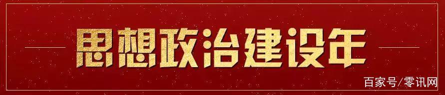 万鄂湘率队赴黑龙江就现代农业发展专题调研