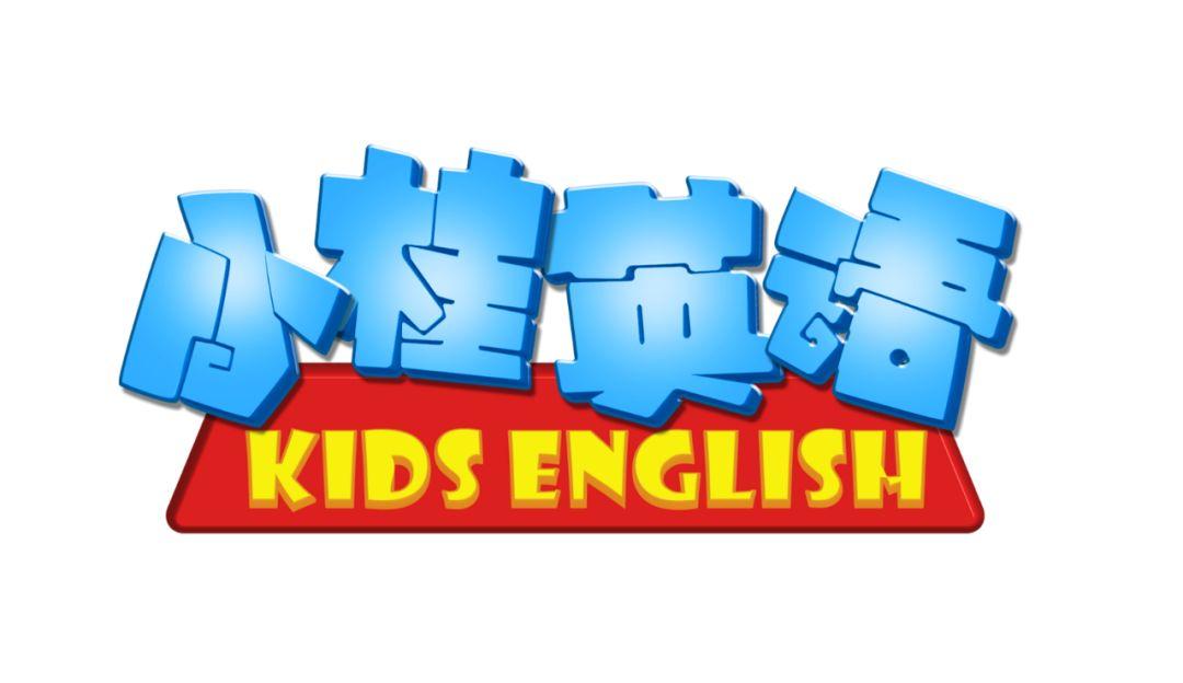 小桂英语 | 早餐用语知多点!