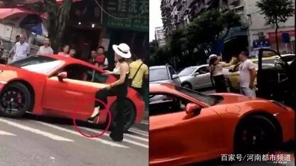"""街头辱骂司机""""叫花子""""的保时捷女司机,她真是派出所长夫人"""