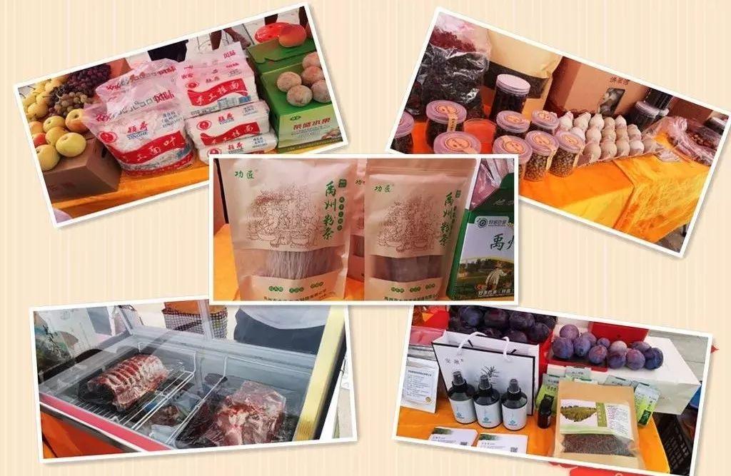 """杂炣、火龙果、刺绣……许昌130余种农产品来""""比美"""""""