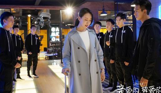 《亲爱的》苏澄莫名被黑,微博致歉更是无厘头,粉丝:李现太抢手
