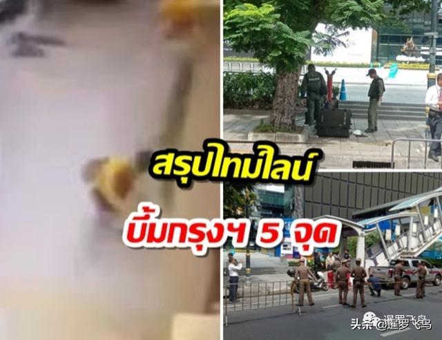 <b>中国驻泰国大使馆提醒:在泰和来泰中国公民注意安全</b>