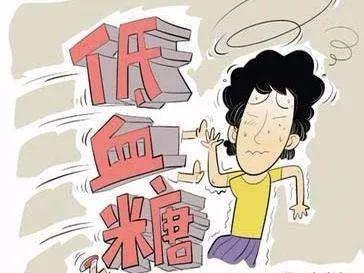 【警觉】女子腹泻到逝世仅24小时!夏天拉肚子,别再做这些傻事~