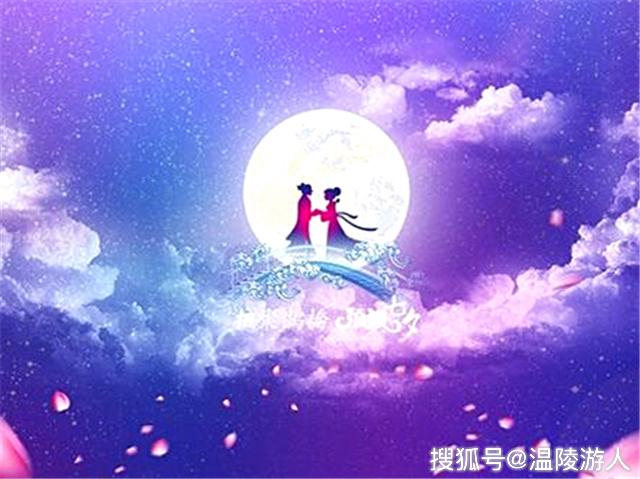 七夕词也能如此欢愉?一反传统,看柳永的浪漫七夕