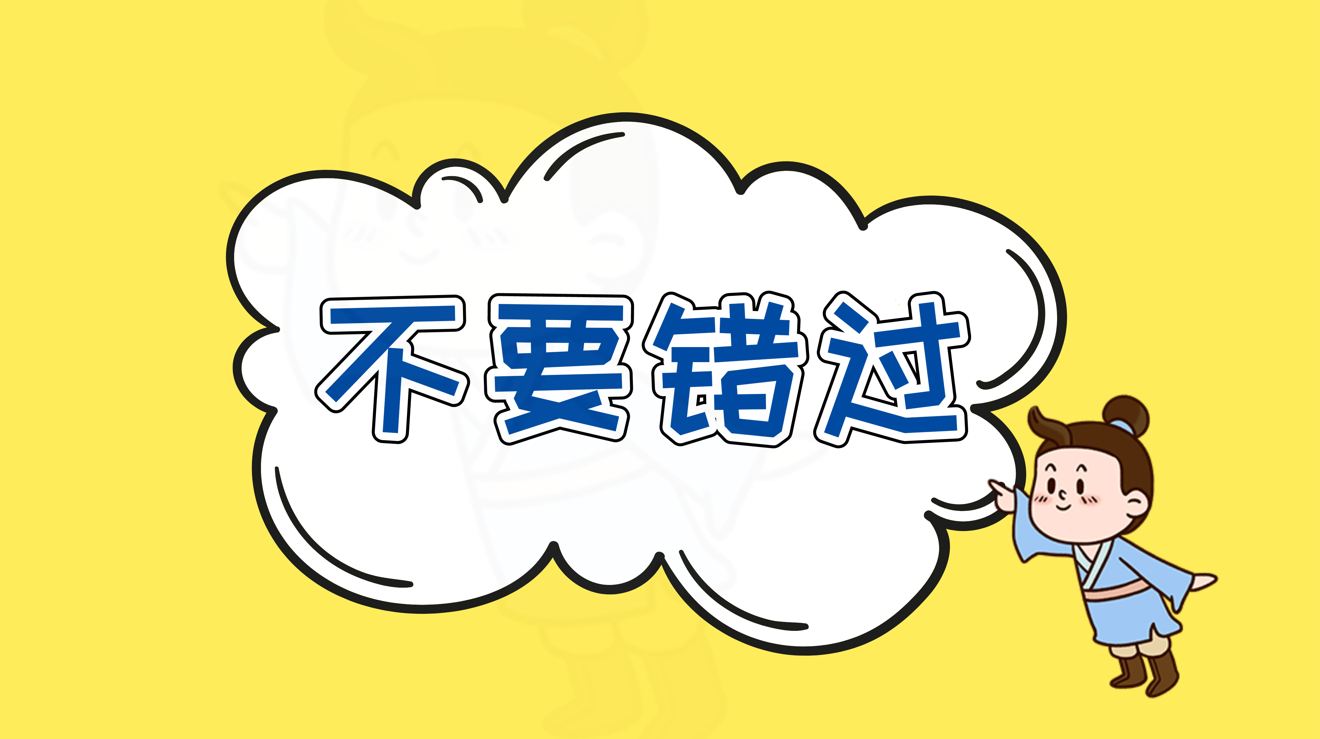 """山东建立基层中小学教师""""高级职称制度"""",为基层教师增强保障!"""