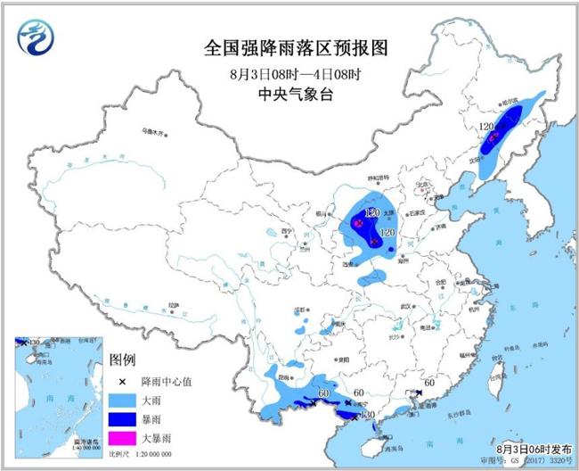 """陕晋吉等地雨水相伴 台风""""韦帕""""对我国影响将趋于结束"""