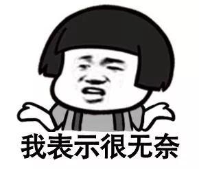 【新乡·天气】暂别高温,雨具还请随身携带