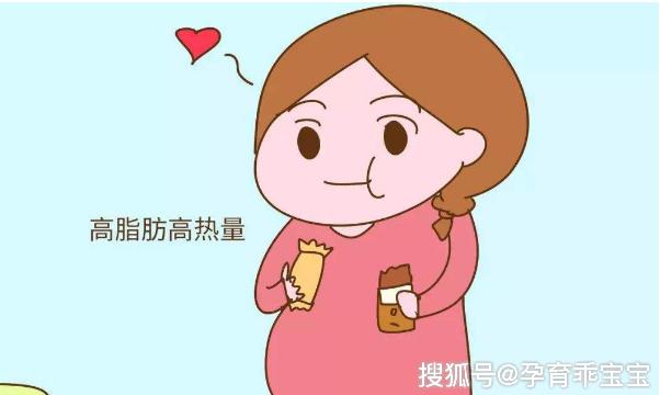 """孕期饮食有讲究,这十个""""禁忌"""""""