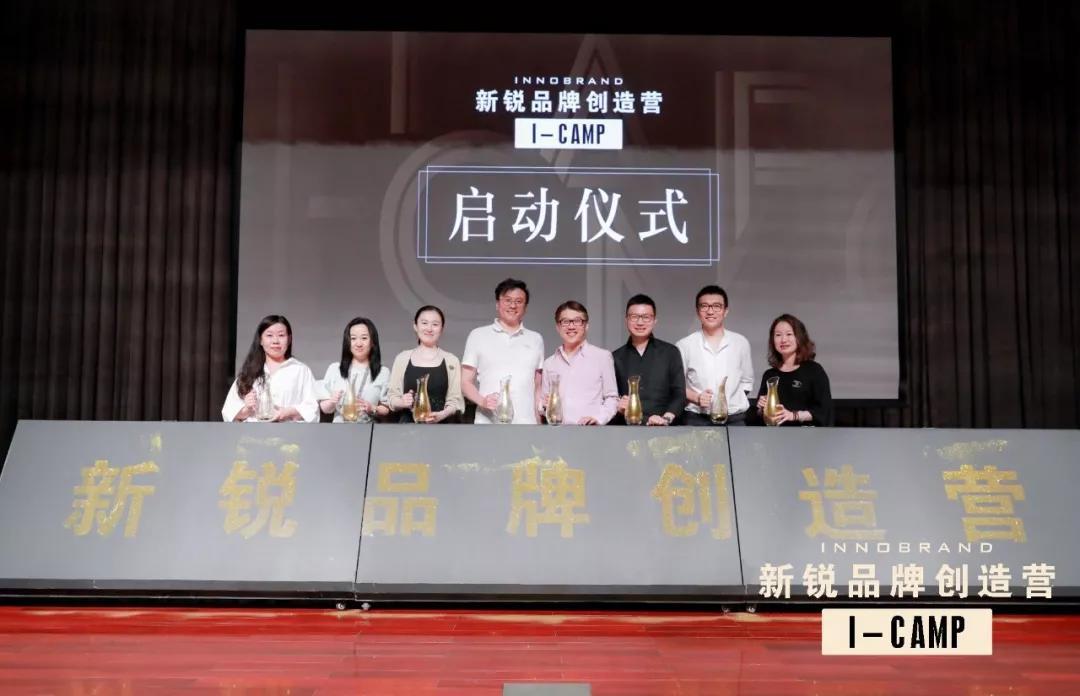 """100个品牌齐聚杭州""""搞事"""",3万亿母婴市场谁将分得一杯羹?"""