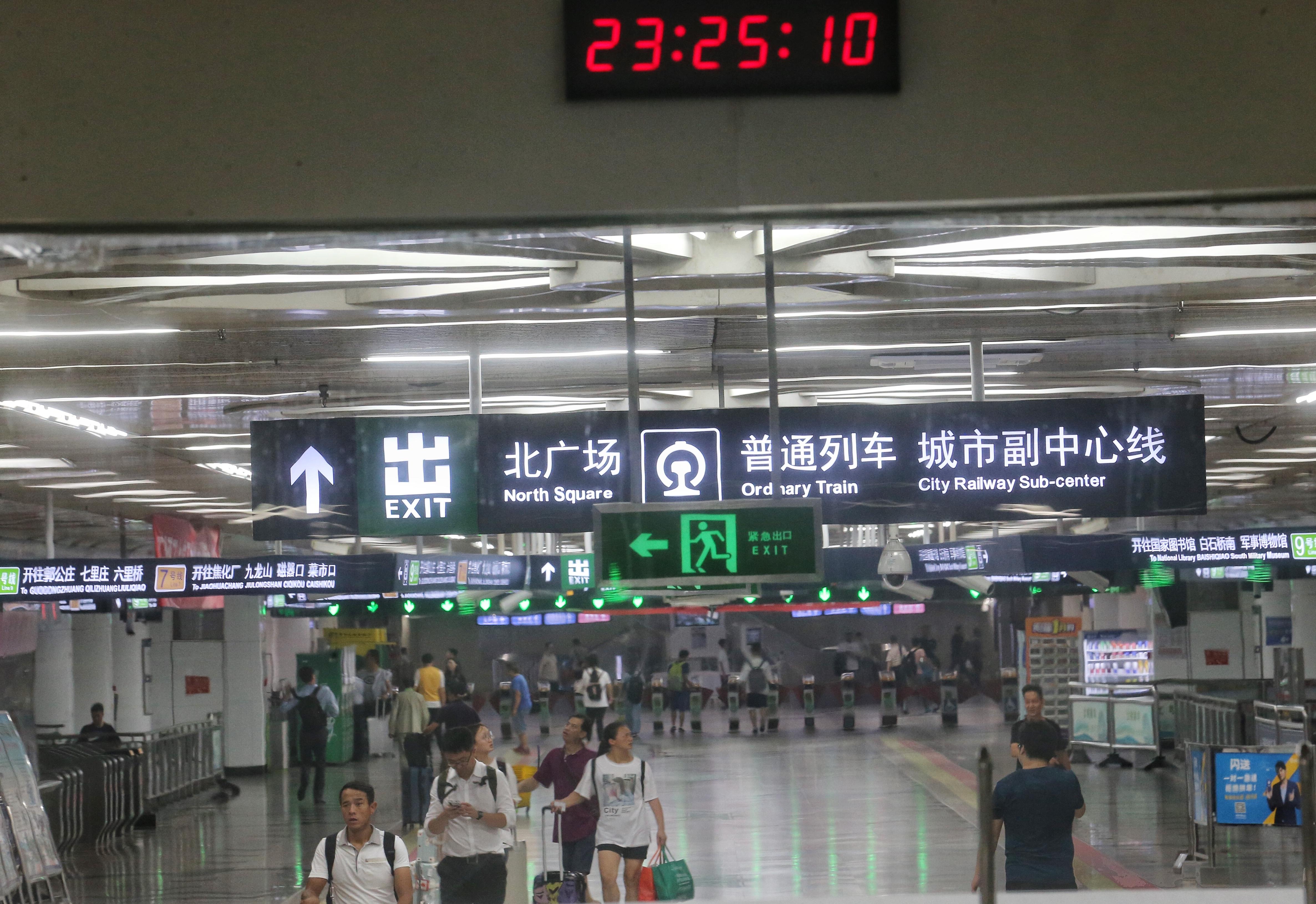 探访|北京地铁7号线周五周日延长运营1小时