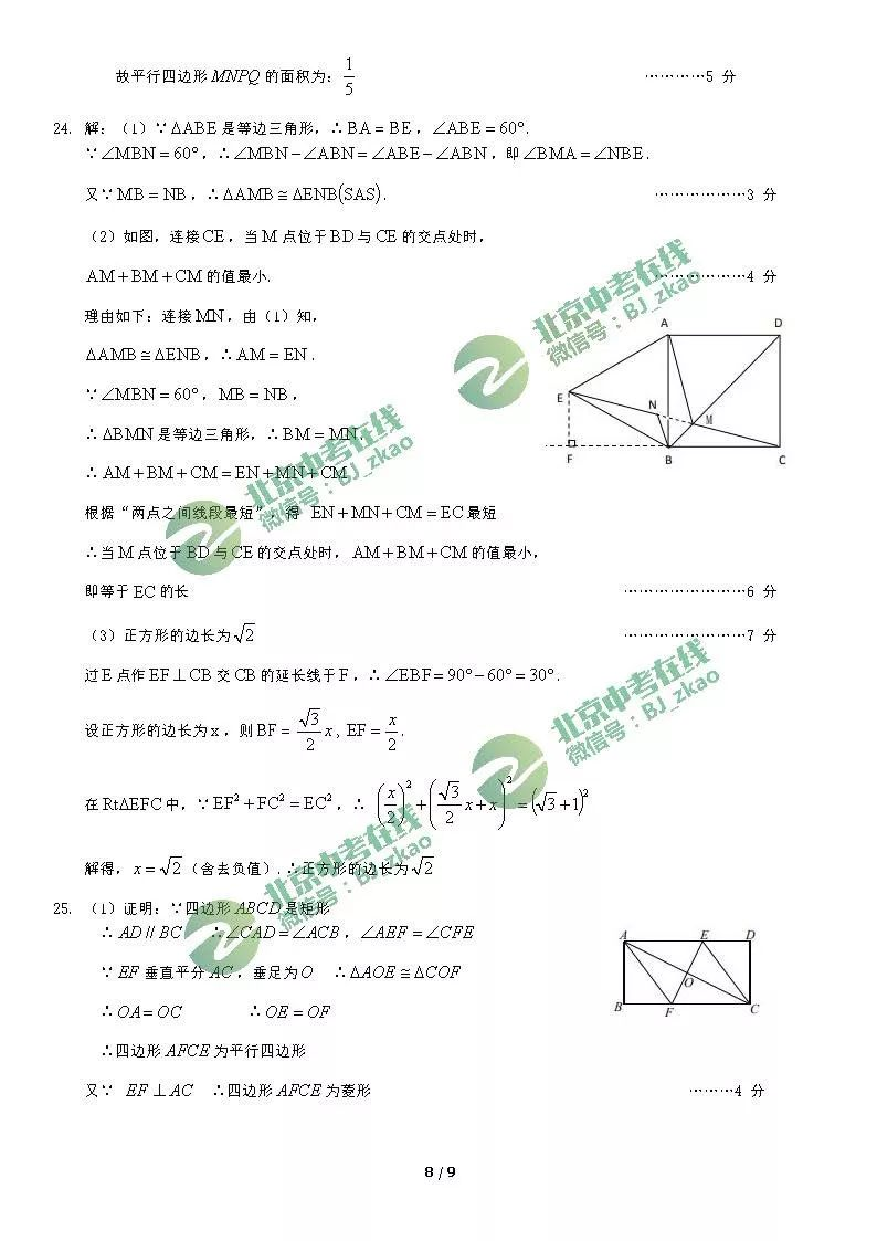 b1b1b76c7d724b5bbcb3d474f45cb667.jpeg