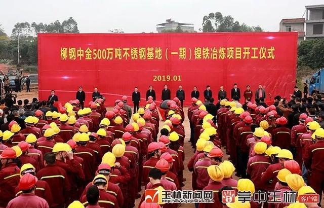 广东成为玉林投资的第一来源地!2019上半年玉林共签约广东投资项目43个,总投资达256亿元