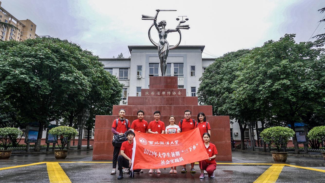 http://www.xaxlfz.com/xianjingji/64214.html