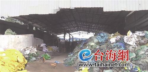 停产塑料厂 还不断飘臭气