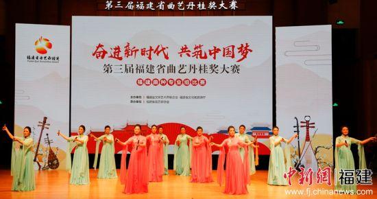 <b>第三届福建省曲艺丹桂奖大赛在福州落幕</b>