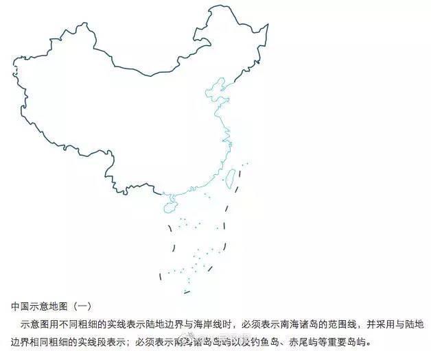 标准正确的中国地图是这样的图片