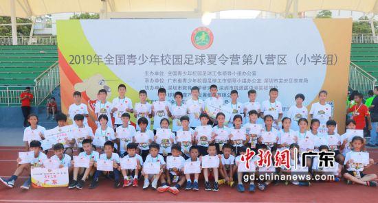 139名广东足球小将胜出 角逐全国校园足球最佳阵容