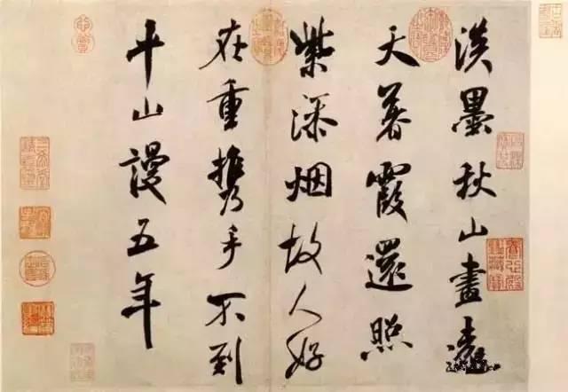 易书考书法欣赏丨米芾这28个字,真正做到了诗帖合一!
