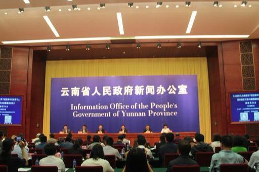 《云南省人民政府关于促进新时代退役军人就业创业工作18条措施的意见》出台