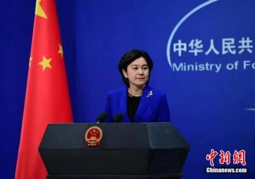 中方回应美拟对华加征关税:不会接受任何极限施压和恐吓讹诈