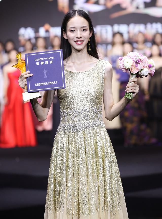 2019第十四届中国超级模特大赛总决赛落幕 18岁女孩代英明夺冠